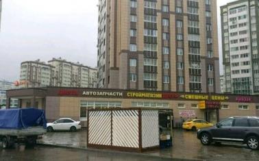 Магазин автозапчасти в г. Новое Домодедово