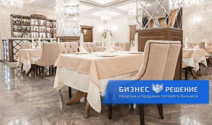 Элитный ресторан в центре Москвы
