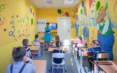 Развивающий детский центр в ЮЗАО