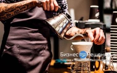 Действующая кофейня в центре Москвы