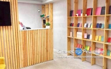 Сервисный центр Apple в Западном АО