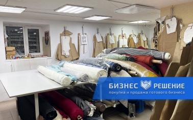 Швейное производство дизайнерской одежды