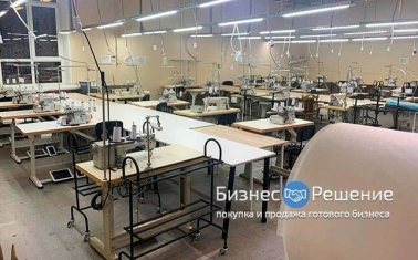 Швейное производство в ЗАО