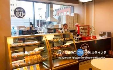 Кафе-пиццерия в пешей доступности от метро Калужская