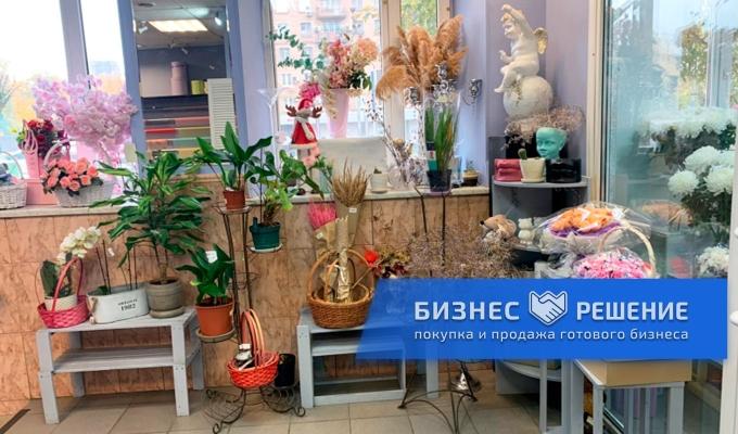 Магазин цветов с прибылью 120 000 руб