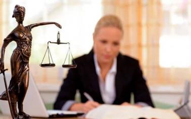 Многофункциональный центр по оказанию юридической помощи