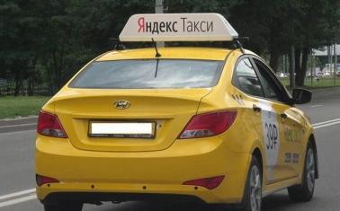 Таксопарк — прибыль 580 тыс.руб., 15 автомобилей