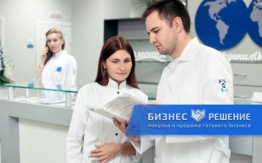 Медицинский центр с помещением в собственности