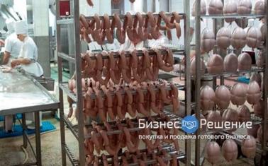 Крупная мясоперерабатывающая компания