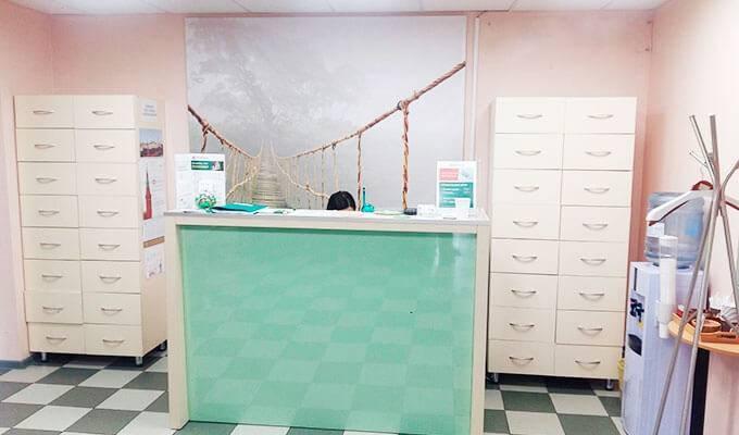 Медицинский центр с аптекой