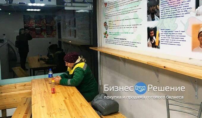 Фастфуд-кафе рядом с метро Добрынинская