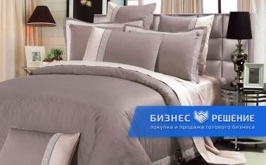 Интернет-магазин постельного белья и товаров для дома