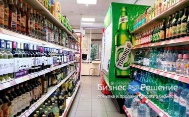 Продуктовый магазин с алкогольной лицензией