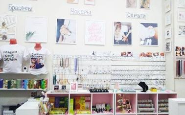 Прибыльный магазин бижутерии и фотосалон в ТРЦ