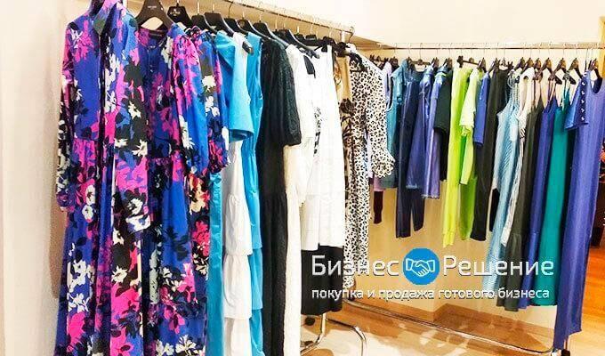 Магазин женской одежды итальянских и американских брендов
