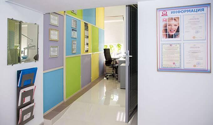 Стоматологическая клиника с высоким доходом