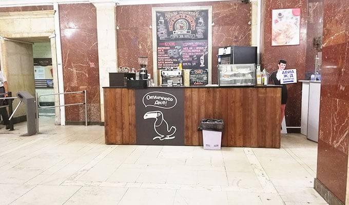 «Кофе с собой» на входе в крупный БЦ