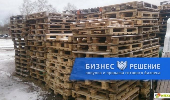 Оптовая компания в Московской области
