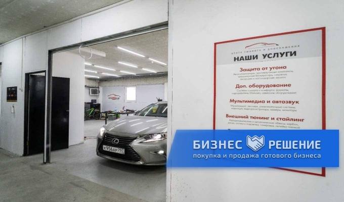 Автосервис по установке доп.оборудования и детейлинг