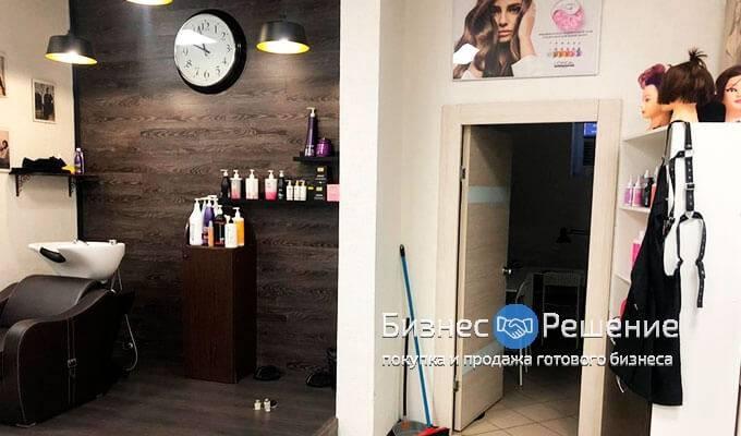 Салон красоты с клиентской базой в Балашихе