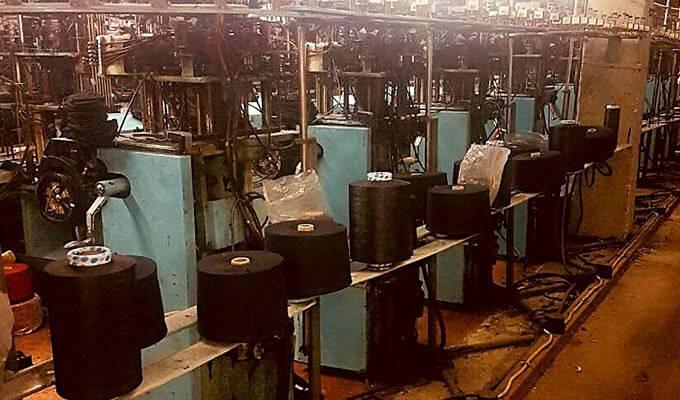 Производство чулочно-носочных изделий в Ногинске