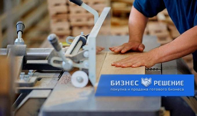 Мебельное производство с постоянными заказчиками