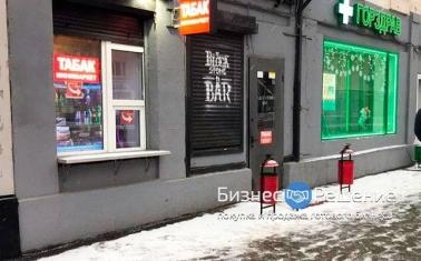 Табачный магазин у метро Серпуховская