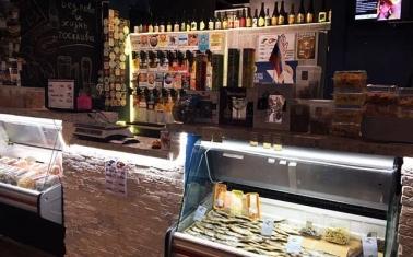 Раскрученный паб-магазин рядом со станцией метро
