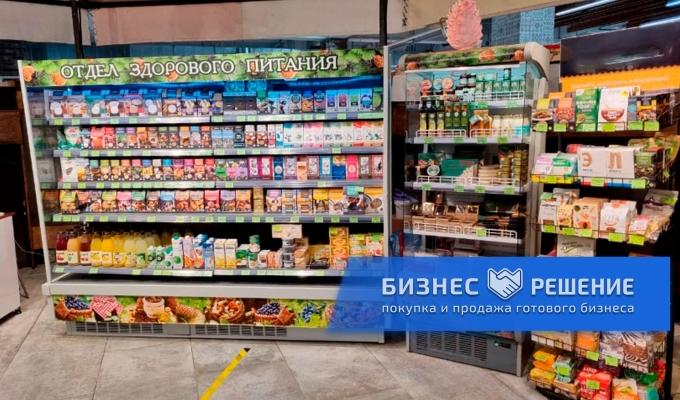 Отдел здорового питания на фермерском рынке