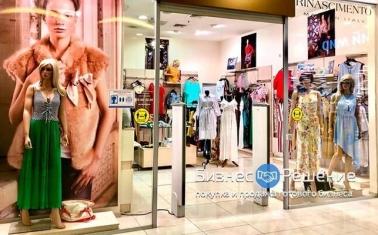 Магазин одежды в ТРЦ у Южной