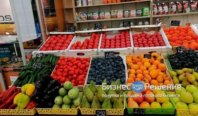 Точки по продаже овощей, фруктов и орехов