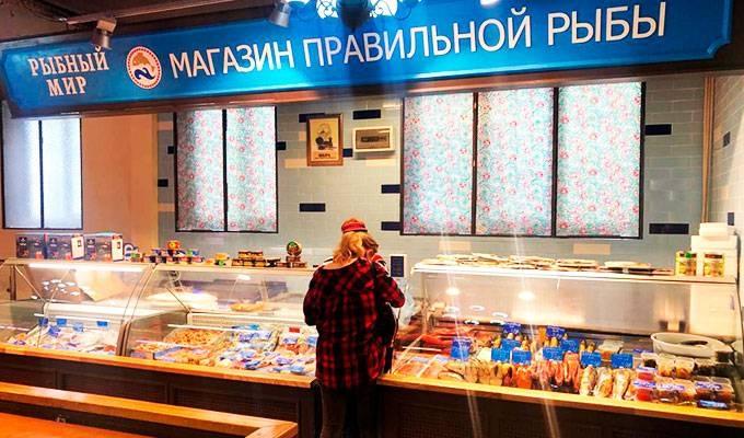 Рыбный отдел с качественной продукцией