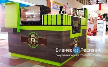 Мини-кофейня в популярном ТРЦ