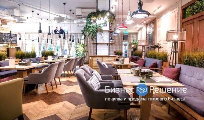 Кафе на Павелецкой