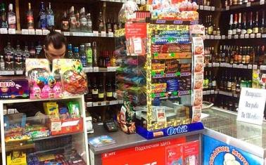Прибыльный магазин продуктов без конкурентов