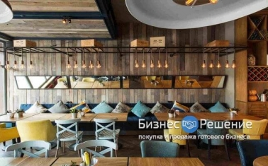 Ресторан с алкогольной лицензией