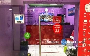 Сеть сервисных центров в Москве
