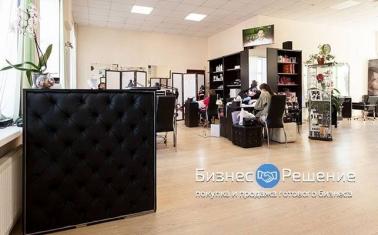 Готовая студия красоты в центре Москвы