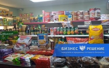 Продается продуктовый магазин с прибылью свыше 250000 р