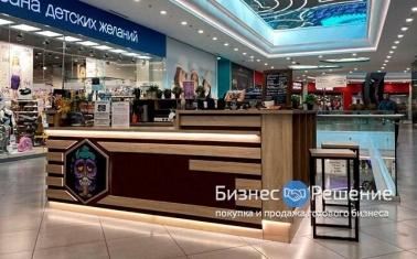 Кофейня у метро Полежаевская
