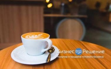 Перспективное кафе на Юго-Востоке Москвы