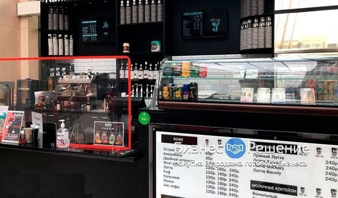 Кофейня в крупном бизнес-центре класса А