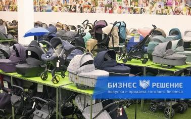 Супермаркет детских колясок и автокресел