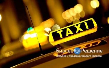 Таксопарк с опытными водителями
