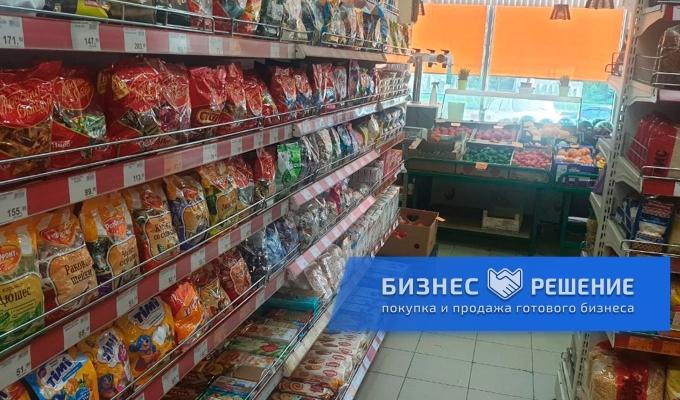 Продуктовый супермаркет с итальянским оборудованием