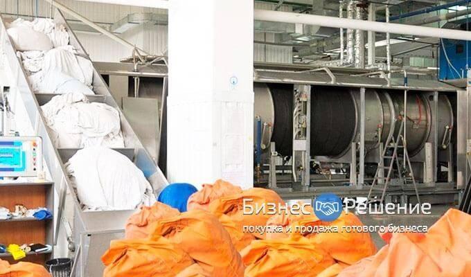 Химчистка-прачечная с оборотом 2,7 млн руб