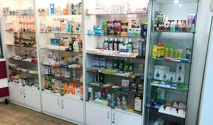 Действующая аптека в Тверском районе Москвы