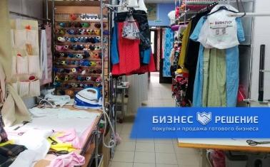 Ателье по ремонту и пошиву одежды в ЮАО