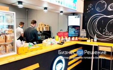 Кофейня рядом с метро Дмитровская