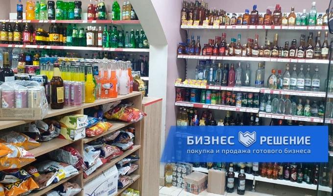 Продуктовый магазин рядом с метро Борисово